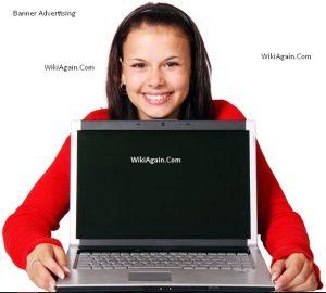banner ad wikiagain.com
